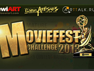 Moviefest Challenge 2013 全新登场